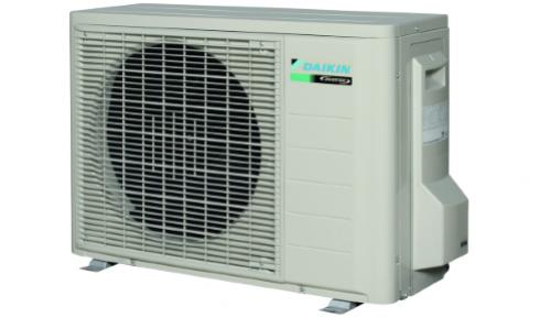 climatiseur-inverter-daikin.png